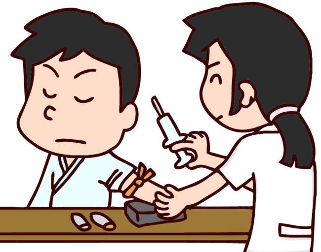 新しい国民健康保険証が送られてきた。そして健康診断の受診券も!